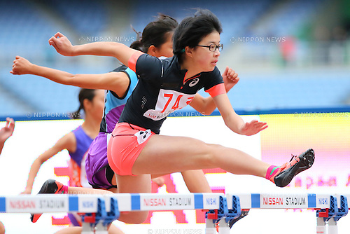 Riko Nakayama, <br /> OCTOBER 30, 2016 - Athletics : <br /> The 47th Junior Olympic Athletics Tournament, <br /> Woen's 100m Hurdles B Final <br /> at Nissan Stadium in Kanagawa, Japan. <br /> (Photo by AFLO SPORT)