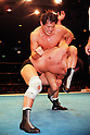 Antonio Inoki, MARCH 12, 1989 - Pro-Wrestling : Antonio Inoki during the New Japan Pro-Wrestling event at Korakuen Hall in Tokyo, Japan. (Photo by Yukio Hiraku/AFLO)