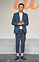 May 15, 2012, Tokyo, Japan - Japanese actor Yusuke Iseya is on hand during a launch of KDDIs new lineup of mobile phone summer models and new video and music distribution services for mobile phones in Tokyo on Tuesday, May 15, 2012. Iseya is a character personality for the telephone companys mobile phone brand au. (Photo by Natsuki Sakai/AFLO) AYF -mis-