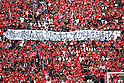 Urawa Reds Fans, JULY 23, 2011 - Football : 2011 J.LEAGUE Division 1 between Urawa Red Diamonds 2-0 Ventforet Kofu at Saitama Stadium 2002, Saitama, Japan. (Photo by YUTAKA/AFLO SPORT) [1040]