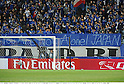 Suwon fans, APRIL 6, 2011 - Football: Suwon fans display a banner to show their support to the erthquake victims in Japan during the AFC Champions League Group H match between Suwon Samsung Bluewings 1-1 Kashima Antlers at Suwon World Cup Stadium in Suwon, South Korea. (Photo by Takamoto Tokuhara/AFLO)