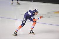 SCHAATSEN: CALGARY: Olympic Oval, 08-11-2013, Essent ISU World Cup, 1500m, Benjamin Macé (FRA), ©foto Martin de Jong