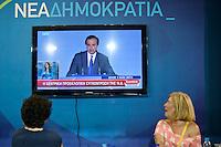 Elezioni in Grecia. Atene, manifestazione conclusiva di Nea Democratia in Piazza Sintagma 15 giugno 2012. Il discorso di Antonis Samaras leader del partito in uno schermo Tv.