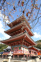 The three-story pagoda of Kiyomizu-dera temple stands in Kyoto, Japan, on November 7, 2006. Kiyomizu-dera (or Otowa-san Kiyomizu-dera) is an independent Buddhist temple in eastern Kyoto. Kyoto is the former imperial capital of Japan, and today houses more than 1.5 million. Photo by Lucas Schifres/Pictobank