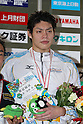 Shunsuke Kuzuhara, .FEBRUARY 11, 2012 - Swimming : .The 53rd Japan Swimming Championships (25m) .Men's 200m Freestyle Victory Ceremony .at Tatsumi International Swimming Pool, Tokyo, Japan. .(Photo by YUTAKA/AFLO SPORT) [1040]