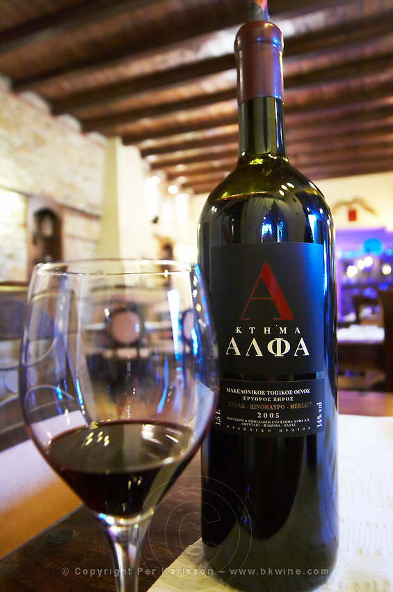 Syrah, Xinomavro, Merlot. Alpha Estate Winery, Amyndeon, Macedonia, Greece