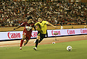 Shinzo Koroki (Antlers), Naoya Kondo (Reysol),JULY 23, 2011 - Football :2011 J.League Division 1 match between between Kashiwa Reysol 2-1 Kashima Antlers at National Stadium in Tokyo, Japan. (Photo by AFLO)