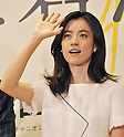 """Han Hyo joo, Jun 07, 2012 : Tokyo, Japan, June 7, 2012 : Actress Han Hyo joo attends a press conference for the film """"Always"""" in Tokyo, Japan, on June 7, 2012."""