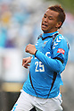 Yoshihito Fujita (Yokohama FC), April 23rd, 2011 - Football : 2011 J.LEAGUE Division 2, 8th Sec match between Yokohama FC 1-3 Sagan Tosu at NHK Spring Mitsuzawa Football Stadium, Kanagawa, Japan. (Photo by Daiju Kitamura/AFLO SPORT) [1045].