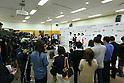 Ajinomoto becomes Official Partner for Tokyo 2020
