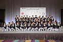 Japan's medalists arrive back in Tokyo