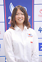 Manami Doi, MAY 24, 2012 - Sailing : during the Press Conference for the Japanese sailing team of London Oiympic Games, at Ajinomoto National Training Center, Tokyo, Japan. .(Photo by Atsushi Tomura/AFLO SPORT) [1035]