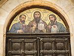 Exterior, Cathedral Saint Alexandar Nevski, Sofia, Bulgaria