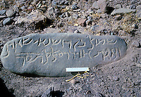 A Grave stone with Hebrew writing in a cemetery at 1500 meters from the Menar e Jam in the Ghor province - Afghanistan. .Next to the Menar e Jam, the former capital of the Ghorides Empire Fîrûzkôh.