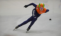 Shorttrack Invitation Cup 081016