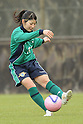 Ayu Nakata (Tokiwagi), December 17, 2011 - Football / Soccer : The 33th All Japan Women's Football Championship Third Round, match between Tokiwagi Gakuen High School 1-3 Okayama Yunago Belle at Mimasaka Rugby Football ground, Okayama, Japan. (Photo by Akihiro Sugimoto/AFLO SPORT) [1080]