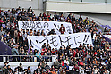 Vissel Kobe Fans (Vissel), MARCH 19, 2011 - Football : 2011 Vissel Kobe fans show solidarity with the victims of the 2011 Tohoku earthquake & tsunami before a J.League Practice match between Vissel Kobe 3-0 Gainare Tottori at Home's Stadium Kobe in Hyogo, Japan. The JLeague season was suspended after the earthquake struck on March 11th and many teams are now organising fund raising events. (Photo by Akihiro Sugimoto/AFLO SPORT) [1080].