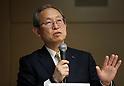 Toshiba announces 950 billion yen loss for fiscal 2016