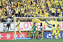 Shuto Tanaka (FC Gifu),JUNE 12th, 2011 - Football :Shuto Tanaka (L) of FC Gifu scores a goal during the 2011 J.League Division 2 match between JEF United Ichihara Chiba 3-1 FC Gifu at Fukuda Denshi Arena in Chiba, Japan. (Photo by Hiroyuki Sato/AFLO)