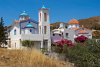 Nunnery of Ayia Aikaterini, Aegina, Greek Saronic Islands