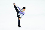 TAIPEI, TAIWAN - JANUARY 22:  Maverick Eguia of Philippines competes in the Men Short Program event during the Four Continents Figure Skating Championships on January 22, 2014 in Taipei, Taiwan.  Photo by Victor Fraile / Power Sport Images *** Local Caption *** Maverick Eguia