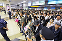 September 21, 2011, Tokyo, Japan - Passengers wait for the resumption of train services at Shibuya station in Tokyo, Japan, on September 21, 2011. (Photo by AFLO) [3620]