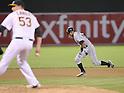 Japan Baseball Stars : Ichiro Suzuki