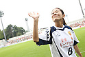 Homare Sawa (Leonessa), OCTOBER 30, 2011 - Football / Soccer : Homare Sawa waves to her mother before the 2011 Plenus Nadeshiko LEAGUE 1st Sec match between INAC Kobe Leonessa 1-1 Urawa Reds Ladies at Home's Stadium Kobe in Hyogo, Japan. (Photo by Kenzaburo Matsuoka/AFLO) [2370]
