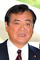 New Economy Minister Yoshio Hachiro