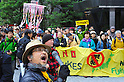Anti Nuclear Protest Held Around Tokyo City