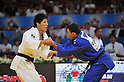 Riki Nakaya (JPN), AUGUST 24, 2011 - Judo : World Judo Championships Paris 2011, Men's -73kg class at Palais Omnisport de Paris-Bercy, Paris, France. (Photo by Atsushi Tomura/AFLO SPORT) [1035]