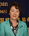 Eriko Yamatani at FCCJ