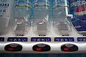 March 24, 2011, Tokyo, Japan - signs flash on bottled water in a vending machine in downtown Tokyo on Thursday, March 24, 2011, a day after traces of radioactive iodine-131 exceeding the limit considered safe for infants was detected there. Anxiety over Japan's food and water supplies soared following warnings about radiation leaking from Japan's tsunami-damaged nuclear power plant into Tokyo's tap water at levels unsafe for babies over the long term. (Photo by Jun Tsukida/AFLO) [0003] -mis-