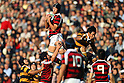 Yuho Ashiya (Waseda), November 23, 2011 - Rugby : Kanto Intercollegiate Rugby Games match between Waseda University 54-24 Keio University at Chichibunomiya Rugby Stadium, Tokyo, Japan. (Photo by Daiju Kitamura/AFLO SPORT) [1045]