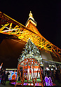 15m LED Christmas Tree Lighted Up near Tokyo Tower