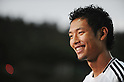 Hiroshi Ibusuki (JPN),.MAY 25, 2012 - Football / Soccer :.Hiroshi Ibusuki of Japan after the 2012 Toulon Tournament Group A match between U-23 Japan 3-2 U-21 Netherlands at Stade de l'Esterel in Saint-Raphael, France. (Photo by FAR EAST PRESS/AFLO)