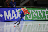 SCHAATSEN: BERLIJN: Sportforum, 06-12-2013, Essent ISU World Cup, 500m Ladies Division A, Margot Boer (NED), ©foto Martin de Jong