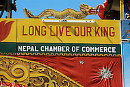 February 24th, 1975. Kathmandu. Nepal. The Coronation of King Birendra and Queen Aishwarya of Nepal, on the chosen day. At 8:37 a.m., the precise moment selected by court astrologers more than a year before, the royal priest placed the huge jewel-encrusted crown on the King's head and a diamond tiara atop Queen Aishwarya's. They were both massacred by their son Dipendra  on 1 June 2001. Crowds and preparations for the coronation.