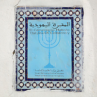 Sign at the entrance of the Jewish or Castilian cemetery, begun after 1492 when the Jewish community of Tetouan reformed with Jews exiled from Castile, containing 35,000 graves, outside the walls of the medina or old town of Tetouan, on the slopes of Jbel Dersa in the Rif Mountains of Northern Morocco. There are 3 cemeteries on this hill; the Muslim cemetery, the Jewish cemetery and the Spanish Catholic or Christian cemetery. Tetouan was of particular importance in the Islamic period from the 8th century, when it served as the main point of contact between Morocco and Andalusia. After the Reconquest, the town was rebuilt by Andalusian refugees who had been expelled by the Spanish. The medina of Tetouan dates to the 16th century and was declared a UNESCO World Heritage Site in 1997. Picture by Manuel Cohen