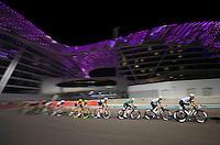 Abu Dhabi Tour - 23 Oct 2016