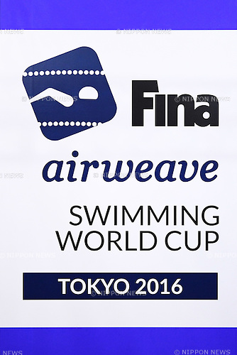 General view, <br /> OCTOBER 25, 2016 - Swimming : FINA Swimming World Cup Tokyo <br /> at Tatsumi International Swimming Pool, Tokyo, Japan. <br /> (Photo by AFLO SPORT)