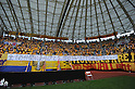 Vegalta Sendai fans,JULY 23, 2011 - Football / Soccer :Vegalta Sendai fans show a banner before the 2011 J.League Division 1 match between Vegalta Sendai 0-1 Omiya Ardija at Yurtec Stadium Sendai in Miyagi, Japan. (Photo by AFLO)