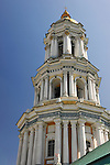 Travel stock photo of a Bell tower of Kievo-pecherskaya lavra - Kiev pechersk lavra - Cave monastery in Kiev Ukraine Eastern Europe Architecture in Ukrainian baroque architectural style Largest monastery in Russia Vertical orientation May 2007