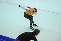 SCHAATSEN: HEERENVEEN: IJsstadion Thialf, 27-12-2015, KPN NK Afstanden, 1500m Dames, Ireen Wüst, ©foto Martin de Jong