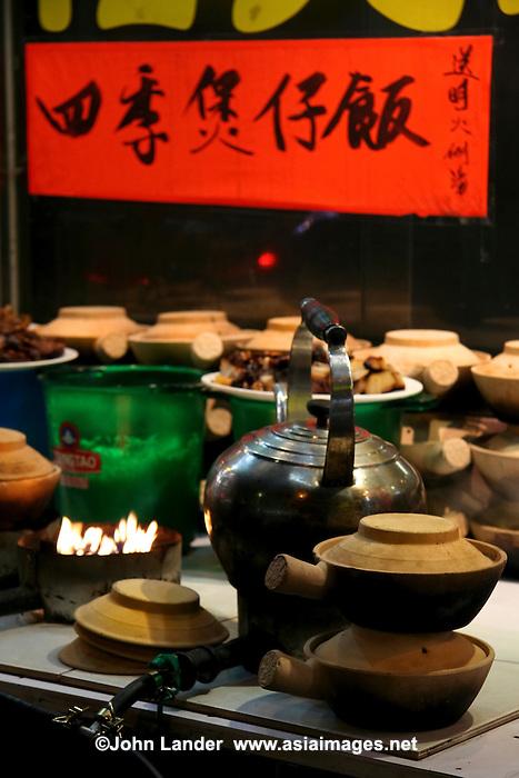 Chinese claypot hong kong john lander photography for Asian cuisine lander
