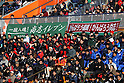 Shoshi Fans, JANUARY 7, 2012 - Football /Soccer : 90th All Japan High School Soccer Tournament semi-final between Shoshi 1-6 Yokkaichi Chuo Kogyo at National Stadium, Tokyo, Japan. (Photo by YUTAKA/AFLO SPORT) [1040]