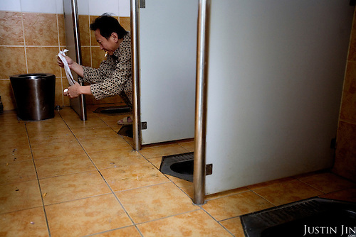 At a public toilet in Beijing, which is getting ready to host the 2008 Olympics.