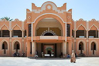 Bauchi, Nigeria: Emir's  Palace