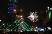IRAQ, SULAIMANIYAH:  A firework explodes over Salim Street in Sulaimaniyah...Revelers brought in the new year all across Kurdistan with shows of fireworks and enormous street parties...Photo by Kamaran Najm/Metrography