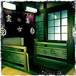 Photo shows the entrance to one of the bath rooms at Dogo Onsen, thought to be Japan's oldest spa in Matsuyama City, Ehime Prefecture, Japan on 20 Feb. 2013.  Photographer: Robert Gilhooly